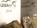 14 - Lebanon King 02.jpg